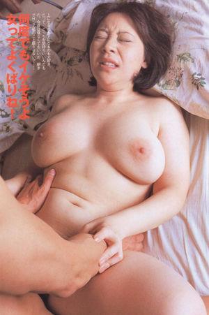asian free mature porn site woman